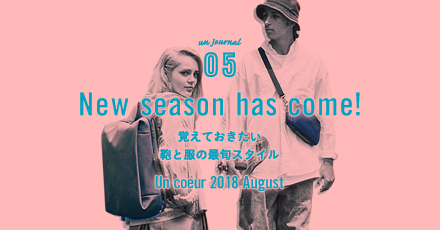 un journal 05 - NEW SEASON HAS COME