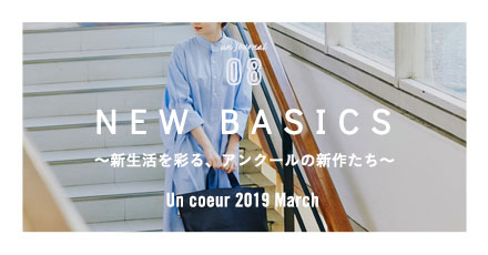 Un Journal 08 - NEW BASICS